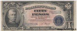 50 Pesos PHILIPPINES  1944 P.099a TTB