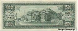 200 Pesos PHILIPPINES  1949 P.140