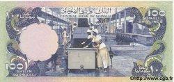 100 Shilin SOMALIE RÉPUBLIQUE DÉMOCRATIQUE  1980 P.28 NEUF