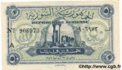 50 Piastres SYRIE  1942 P.054 SPL