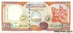 200 Pounds  SYRIE  1997 P.109 NEUF