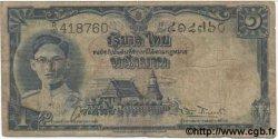 1 Baht THAÏLANDE  1948 P.069b B