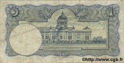 1 Baht THAÏLANDE  1955 P.074b TB