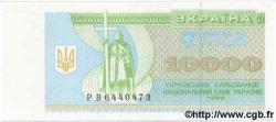 10000 Karbovantsiv UKRAINE  1995 P.094b NEUF