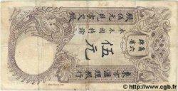 5 Piastres INDOCHINE FRANÇAISE  1920 P.038 pr.TTB