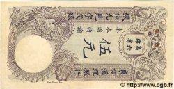 5 Piastres INDOCHINE FRANÇAISE Saïgon 1920 P.040 SUP+