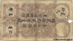 20 Piastres INDOCHINE FRANÇAISE  1913 P.033b B