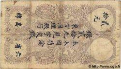 20 Piastres INDOCHINE FRANÇAISE Saïgon 1920 P.041 B+