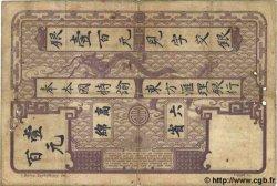 100 Piastres INDOCHINE FRANÇAISE Saïgon 1919 P.039 B+