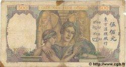 500 Piastres INDOCHINE FRANÇAISE  1939 P.057 B+
