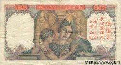 500 Piastres à-plats rouges INDOCHINE FRANÇAISE  1951 P.083