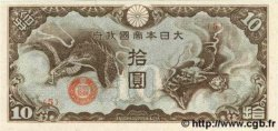 10 Yen INDOCHINE FRANÇAISE  1943 P.M7 NEUF