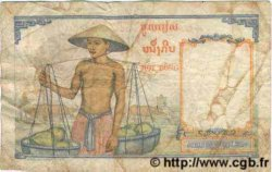 1 Piastre INDOCHINE FRANÇAISE  1952 P.092 B