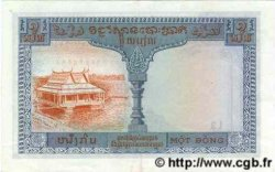1 Piastre / 1 Riel INDOCHINE FRANÇAISE  1954 P.094 SUP