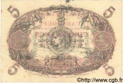5 Francs GUADELOUPE  1930 P.07 SPL