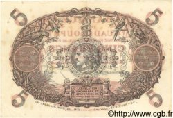 5 Francs GUADELOUPE  1944 P.07 pr.SUP