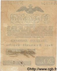 20 Kopeks FINLANDE  1838 P.A24 SUP+