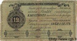 12 Markkaa FINLANDE  1862 P.A35c pr.TB