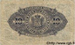 10 Markkaa FINLANDE  1898 P.003c TB