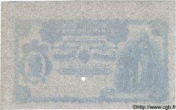 500 Markkaa FINLANDE  1898 P.008 NEUF