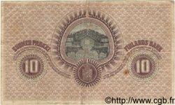 10 Markkaa FINLANDE  1909 P.010a TB