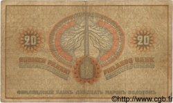 20 Markkaa FINLANDE  1909 P.011b pr.TB