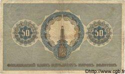 50 Markkaa FINLANDE  1909 P.012a TB