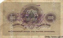 100 Markkaa FINLANDE  1909 P.022 TB