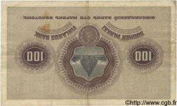 100 Markkaa FINLANDE  1909 P.022 TB+