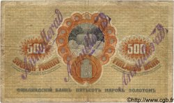 500 Markkaa FINLANDE  1909 P.023 TB