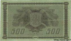 500 Markkaa FINLANDE  1922 P.066a TTB