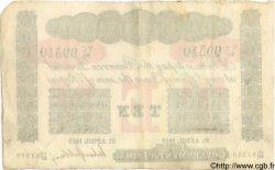 10 Rupees INDE  1919 P.A10k TTB