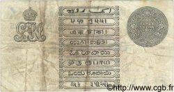 1 Rupee INDE  1917 P.001c TB