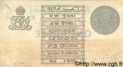 1 Rupee INDE  1917 P.001c SUP