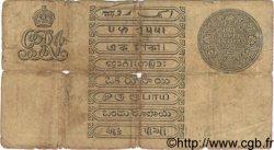 1 Rupee INDE  1917 P.001e pr.B