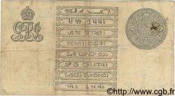 1 Rupee INDE  1917 P.001g TB
