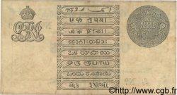 1 Rupee INDE  1917 P.001g TTB