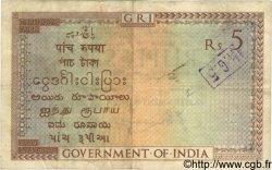 5 Rupees INDE  1917 P.004a TTB