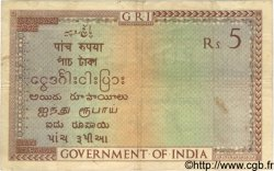 5 Rupees INDE  1917 P.004b TB à TTB