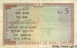 5 Rupees INDE  1917 P.004b TTB