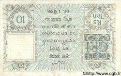 10 Rupees INDE  1917 P.005b TTB