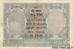 100 Rupees INDE  1917 P.010b TB