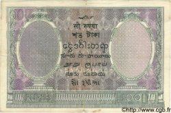 100 Rupees INDE  1917 P.010c pr.TTB