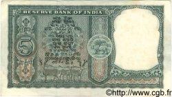 5 Rupees INDE  1962 P.036a TTB