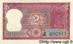 2 Rupees INDE  1970 P.052 pr.SUP