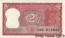 2 Rupees INDE  1981 P.053Aa SPL