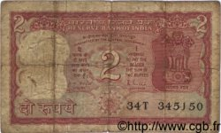 2 Rupees INDE  1983 P.053Aa B