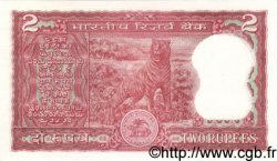 2 Rupees INDE  1983 P.053Ab SPL