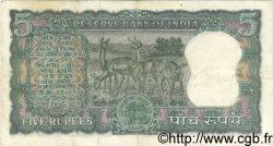5 Rupees INDE  1962 P.054a TTB