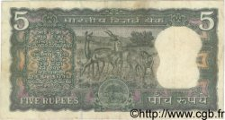 5 Rupees INDE  1970 P.055 TTB